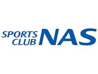 スポーツクラブ NAS 1枚目