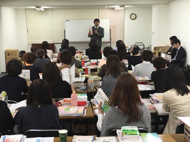 株式会社三省堂出版サービスのアピールポイント 1枚目