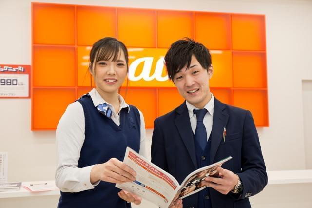 18〜40代の男女スタッフが和気あいあいと活躍しています☆月ごとの誕生会や、多店舗との交流もあり、仲の良さは200%♪