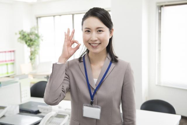 戦力エージェント株式会社 名古屋オフィス 1枚目