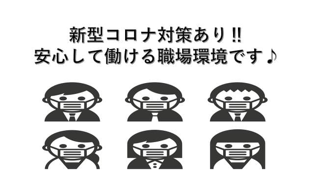 市 コロナ 伊勢原