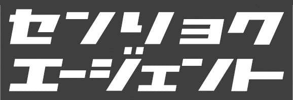 戦力エージェント株式会社 高崎オフィス