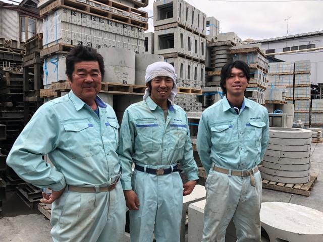 芳賀建材工業株式会社の求人情報