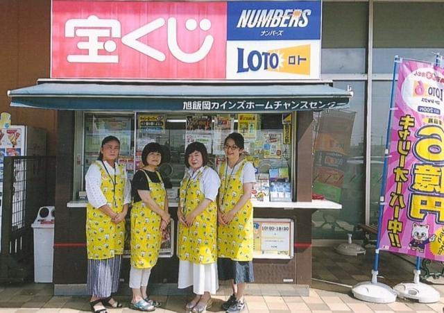 株式会社ビーエヌシー 千葉北支店