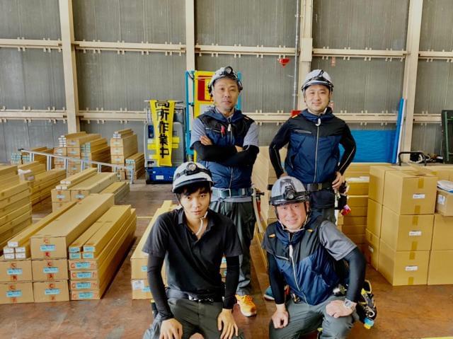 株式会社小竹電気商会