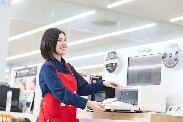 ケーズデンキ 須崎店