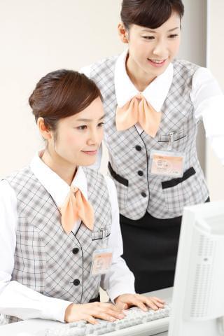 実務経験のある方、管理職候補も同時募集しています。