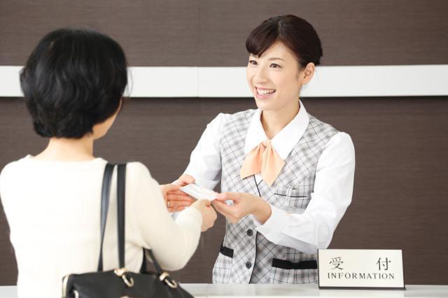 実務経験がない未経験の方、大歓迎♪外来業務経験のある方、ぜひご応募ください!