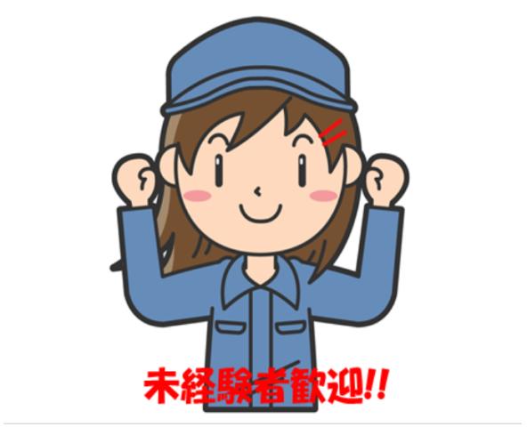 株式会社ヤマトアシスト