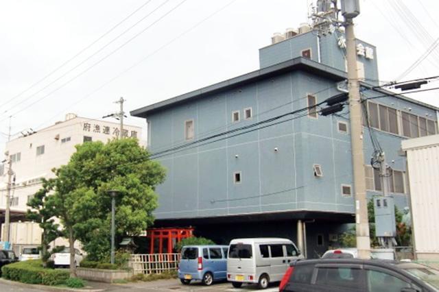 大阪府漁業協同組合連合会 1枚目