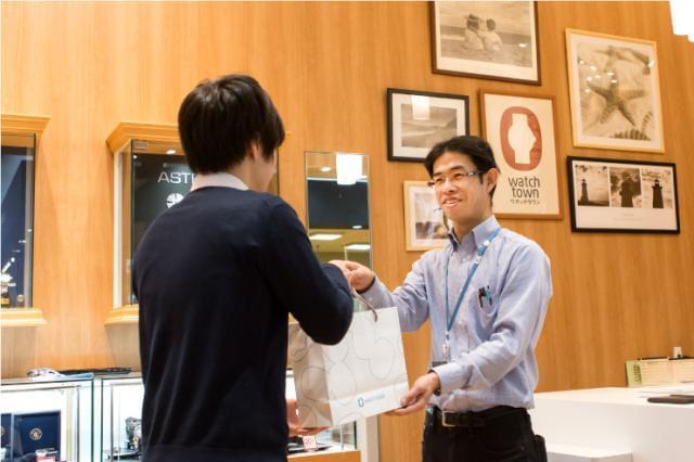 ウオッチタウン 東戸塚店/セイコーリテールマーケティング株式会社 1枚目