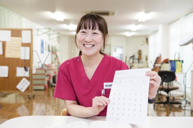 スタッフインタビュー☆理学療法士のBさん 誰かのために仕事をしたい!その想いで転職!