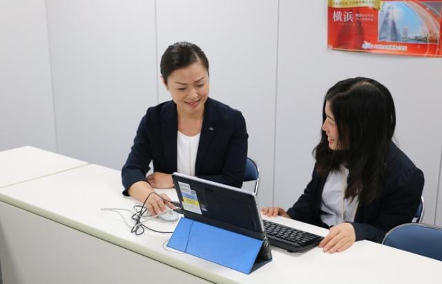 大同生命保険株式会社 埼玉南支社