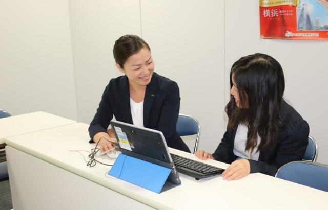 大同生命保険株式会社 神戸支社 明石営業所