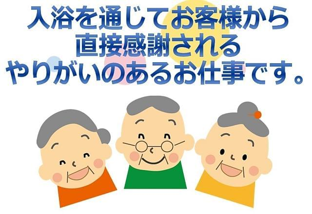 大阪 単発 バイト