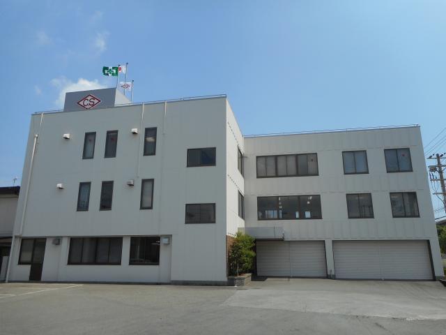 辰巳運輸株式会社