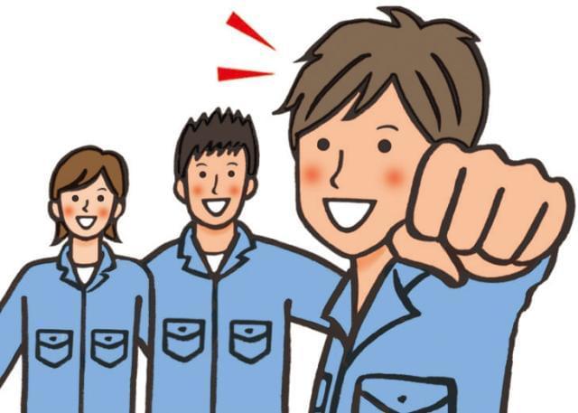 やる気次第でどんどんキャリアUPできる職場です! あなたのスキルを、ぜひ当社で磨いてください。