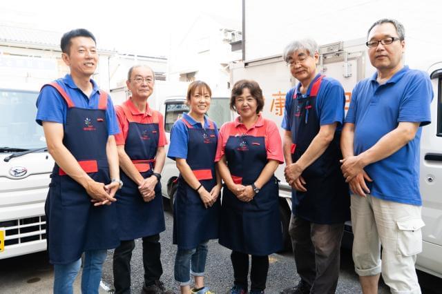 株式会社武蔵野フーズ 1枚目