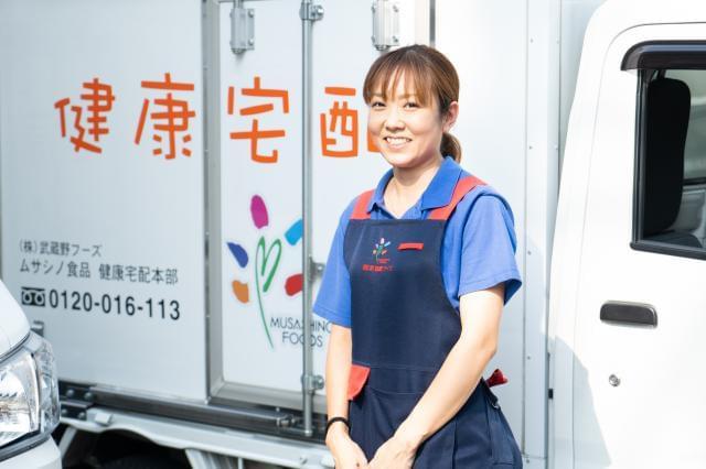 株式会社武蔵野フーズ 2枚目