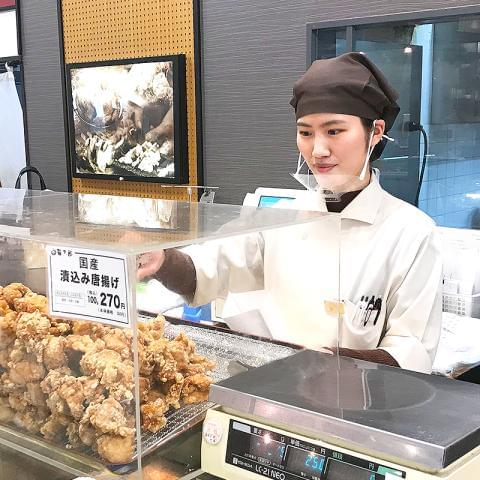 鶏太郎 草津店