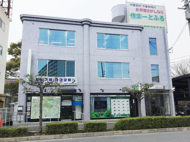 小野寺建物管理株式会社