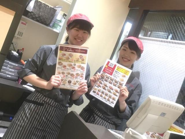 れんげ食堂Toshu 下総中山店(20129)