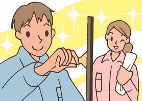 『東京建物グループで働きませんか!』適度に体を動かして、毎日の生活にメリハリを!