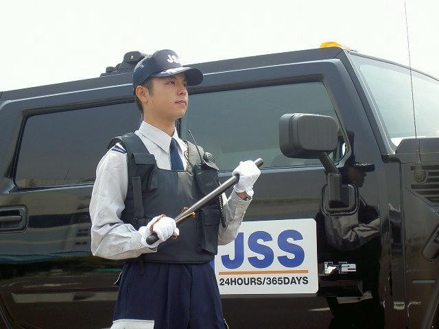株式会社JSS 大阪支社