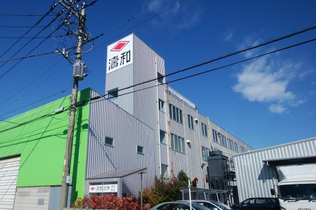 濤和化学株式会社 関東工場