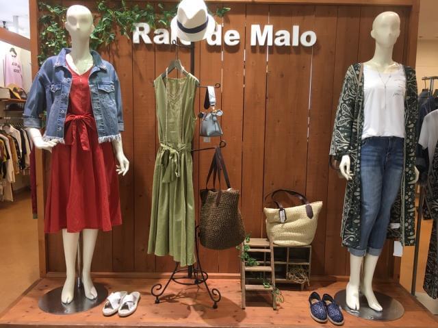 Ralo de Malo(ラロデマロ) 田辺店 1枚目
