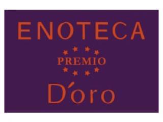 Enoteca D'oro Premio 1枚目