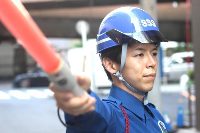 サンエス警備保障株式会社 大阪本部