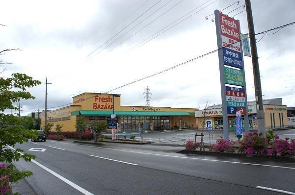 フレッシュバザール 豊岡正法寺パーク店