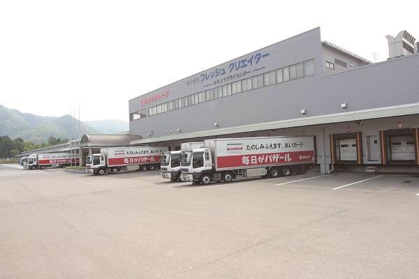 福知山サプライセンター