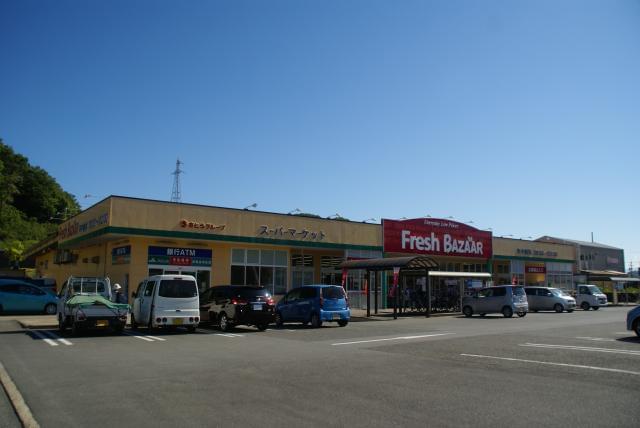 フレッシュバザール 日高パーク店