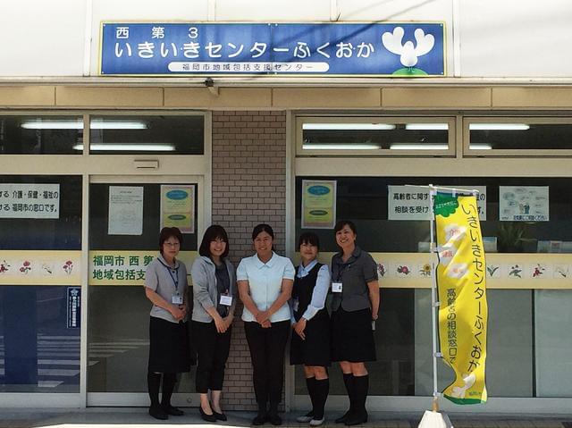 福岡市医師会の規模の大きさもメリットのひとつ◎働きやすい職場環境だから安心して長くお勤めできます!