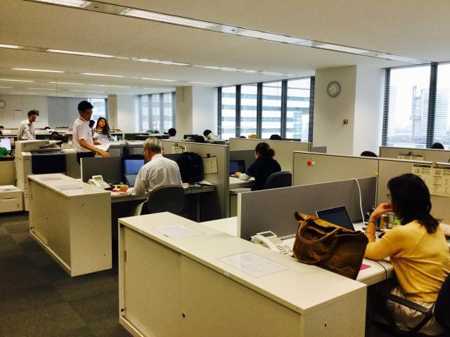 国際開発センター - JapaneseClass.jp