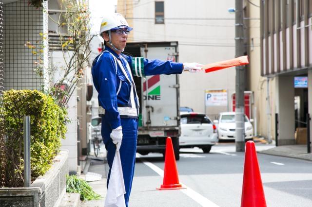 東京工事警備株式会社 多摩支社