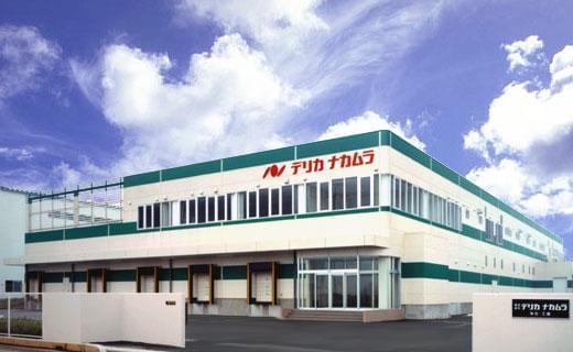 設立昭和42年のセブン-イレブン指定工場でやりがい発見!