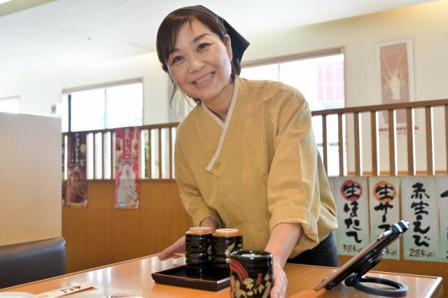 さんきゅう 梅小路京都西店