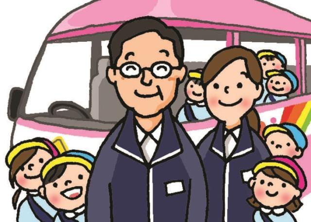 日本総合サービス株式会社 横浜支店 1枚目