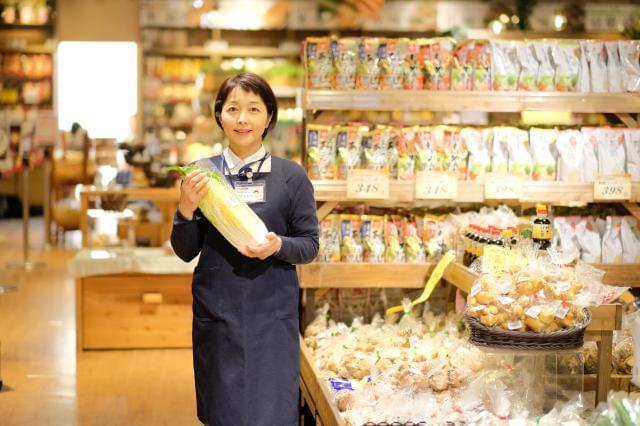 わくわく広場 イオンモール新小松店