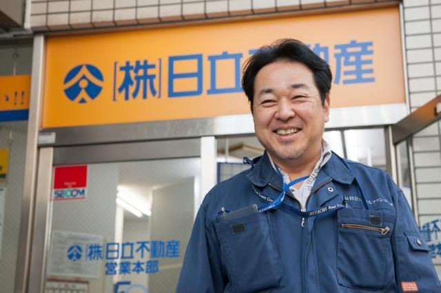 京王線笹塚エリアを中心に、賃貸物件の仲介を行っている『日立不動産』