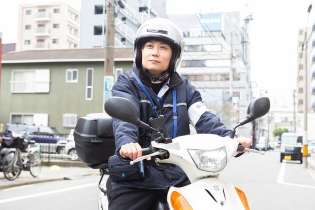 株式会社清光社 1枚目