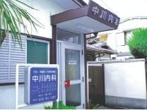 勤務地は、阪急「石橋」駅西口より徒歩1分と通勤ラクラク♪交通費は実費支給です◎