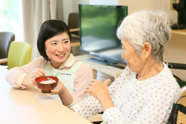 アースサポート株式会社 茨木(障害福祉センター ハートフル)