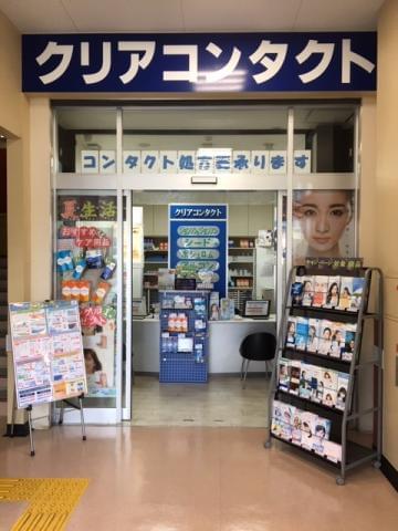 クリアコンタクト サミット松戸店