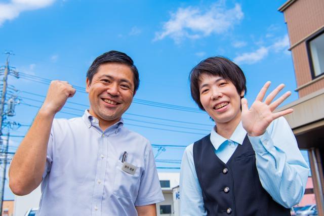 一般社団法人 全国軽自動車協会連合会 静岡事務所 2枚目