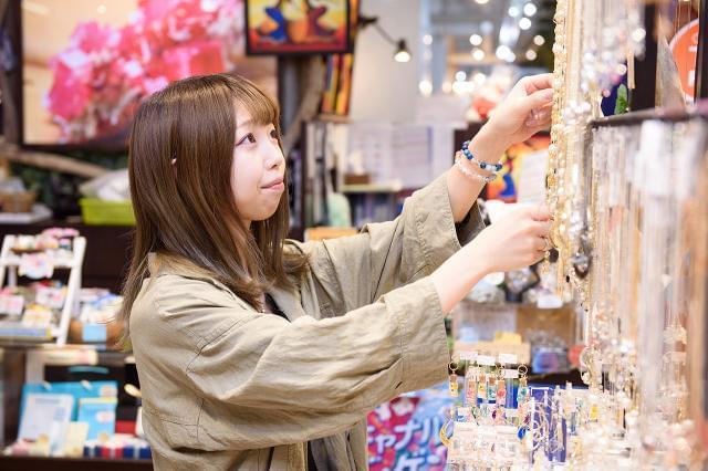 STONE MARKET(ストーンマーケット) ららぽーと磐田店 1枚目