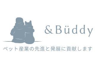 &Buddy